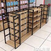 中島櫃手機配件掛鉤貨架展示架雙面中島超市貨架便利店多層展示台CY 自由角落