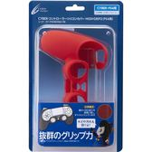 PS4日本CYBER 新版 HIGH GRIP 2 DS4 手把控制器防塵果凍套 防滑 矽膠套保護套 紅色款【玩樂小熊】