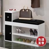 換鞋凳鞋櫃式儲物凳多功能鞋架沙發凳經濟型簡約穿鞋凳 【快速出貨】