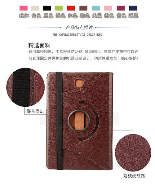 【SZ24】360度旋轉系列 iPad mini 1/2/3/4 皮套 平板保護套 支架