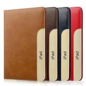 新iPad保護套新款9.7寸蘋果平板Air2皮套全包pro10.5殼Air1防摔ipad5 居家物語