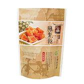 綠源寶~鳳梨乾130公克/包