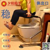 廁所扶手 老人坐便器扶手助力架馬桶扶手架子孕婦廁所起坐浴室不銹鋼扶手  mks阿薩布魯