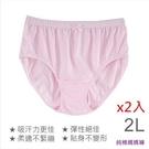 【2件超值組】純棉媽媽褲(2L)【愛買】...