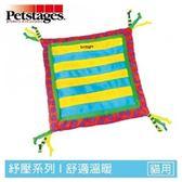 ☆御品小舖☆ 美國 Petstages 301 蕎麥暖暖墊 寵物暖暖包 貓用舒壓睡墊睡床玩具