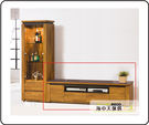 {{ 海中天休閒傢俱廣場 }} F-08  摩登時尚 客廳系列 255-7   潔妮絲7尺電視櫃(不含黑玻)