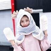 帽子圍巾手套三件套一體女冬韓版可愛鹿角OR1191『miss洛羽』