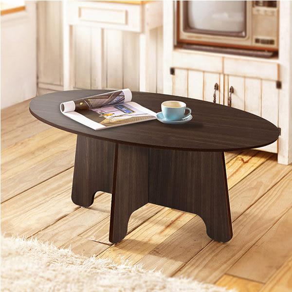電視櫃 斗櫃《百嘉美》建-低甲醛特殊橢圓造型茶几桌/桌子