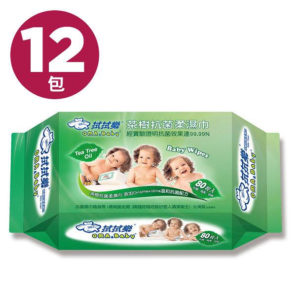 拭拭樂 茶樹抗菌柔濕巾-綠色,尺寸15x20cm (80抽 / 12包) 濕紙巾【杏一