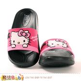 女童鞋 Hello kitty正版美型拖鞋 魔法Baby