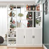 屏風酒櫃進門玄關櫃現代簡約儲物櫃展示櫃入戶屏風櫃門廳櫃客廳隔斷櫃【快速出貨】