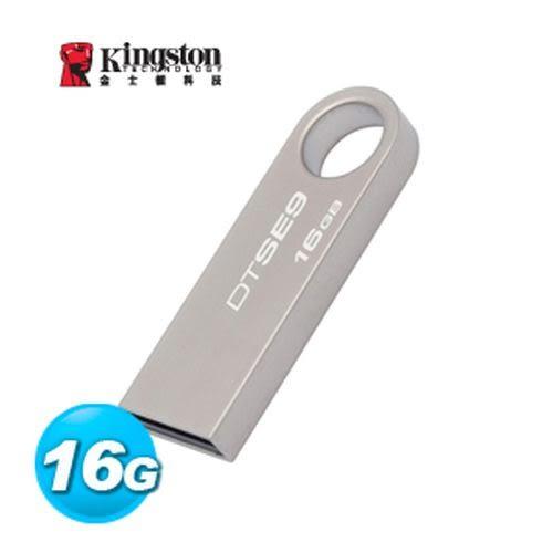 Kingston金士頓 DataTraveler SE9 16GB 隨身碟(DTSE9H/16GB)