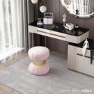 網紅化妝台凳子輕奢時尚簡約設計師梳妝凳女生臥室可愛仙女凳軟坐 全館新品85折 YTL
