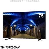 【南紡購物中心】Panasonic國際牌【TH-75JX600W】75吋4K聯網電視