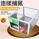 老鼠籠捕鼠器家用捕鼠神器