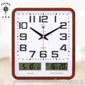 掛鐘 北極星客廳靜音大掛鐘方形日歷石英鐘創意鐘錶現代簡約時尚家用鐘 歌莉婭YYJ
