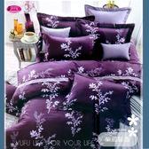 紫葳馨香/紫【薄床包】(6*6.2尺) 加大/御芙專櫃/100%純棉/MIT精製☆*╮
