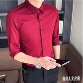 男士短袖襯衫2019新款修身韓版男士休閒潮流帥氣夏季中袖襯衫 QW3662『俏美人大尺碼』
