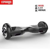 小孩智能平衡車雙輪兒童漂移車成人體感代步車電動兩輪平衡車LVV5739【雅居屋】TW