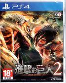 現貨中 PS4 遊戲 進擊的巨人 2 Attack on Titan 2 繁體中文版 【玩樂小熊】