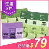 【任3件$79】韓國 Innisfree 濟州綠茶/寒蘭3件旅行組(1片入) 4款可選【小三美日】