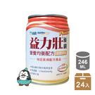 益富 益力壯plus 優鐵 液體原味 246ml 一箱24罐 超商限一箱/一組