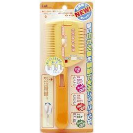 KAI 日本貝印 造型修薄梳 1入 [QEM-girl]