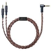 平廣 送收納盒 配件 SONY MUC-B20SB1 耳機升級線 4.4mm平衡 台灣公司貨 KIMBER 適MDR-Z1R Z7