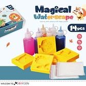 兒童DIY趣味魔法水精靈 益智玩具 勞作 14件/組
