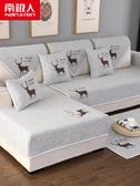 沙發墊四季通用布藝簡約現代歐式防滑坐墊沙發套全包萬能套罩全蓋