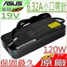 ASUS 19V,6.32A,120W 充電器(原廠)-華碩 G501, UX501,UX501J,UX501JW, UX501V,G501VW,FX550,F571G,X560UD