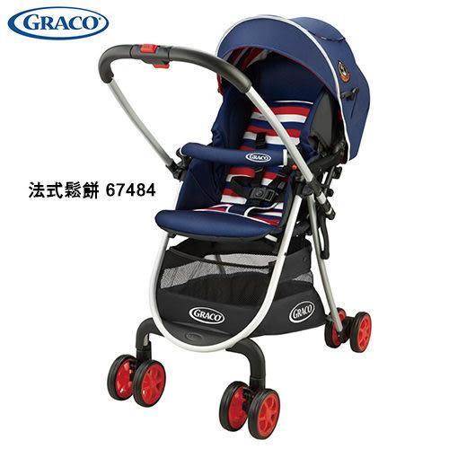 【Graco】超輕量型雙向嬰幼兒手推車 CitiLite R UP