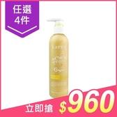 【任4件$960】KAFEN 生薑韌髮頭皮洗髮精(250ml)【小三美日】