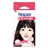 3M Nexcare 荳痘貼(滅菌)-超服貼18片