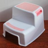 洗手上廁所凳子兒童洗頭凳馬桶小孩墊腳凳小孩凳洗手腳踩凳 琉璃美衣