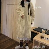 針織洋裝 年秋冬百搭中長款針織連身裙女寬鬆套頭外穿薄款麻花毛衣  芊墨左岸 上新