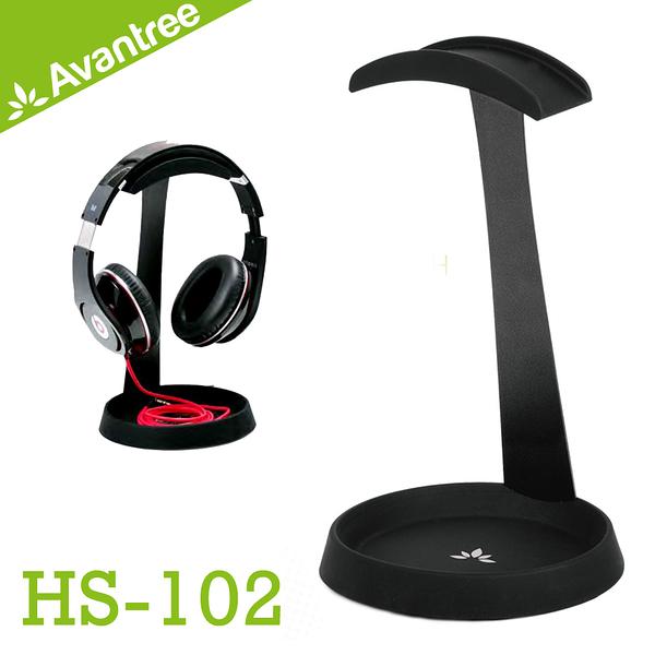 Avantree HS102耳機架-適用Sennheiser/AKG/鐵三角(AUDIO-TEC)/Beats等耳罩式耳機