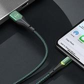 【南紡購物中心】【Mcdodo】Lightning/iPhone充電線傳輸線 LED 微笑系列 180cm 麥多多