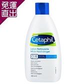 Cetaphil舒特膚 溫和潔膚乳 200ml【免運直出】