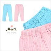 大童 冰淇淋色可愛條紋長褲 粉嫩 馬卡龍 糖果色 女童 男童 彈性