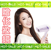 《現貨立即購+贈化妝鏡》Philips HP8111 飛利浦 時尚吹風機 (限量紫)