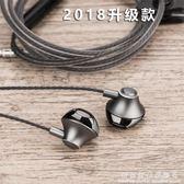 一加5T耳機1加五3T手機oneplus6通用5重低音六原裝正品入耳式耳塞   科炫數位旗艦店