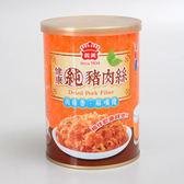 【義美】義美健康純豬肉絲 105g