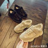 兒童鞋子中大童透氣女童男童運動鞋休閒小白鞋老爹鞋 莫妮卡小屋