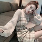 針織裙新款加厚毛衣裙子中長款配大衣的打底內搭針織洋裝女秋冬 快速出貨