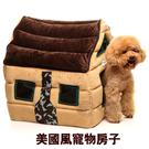 [寵樂子]《Dog》高質感仿木屋樣式寵物房子/狗床貓窩狗窩