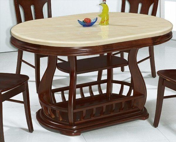 【新北大】✵S554-6 胡桃橢圓型4.5尺餐桌(琥珀玉石面)(17購)