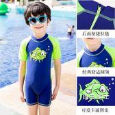 (低價促銷)兒童泳裝男童寶寶嬰兒游泳裝中大童游泳褲連身泳裝小童防曬