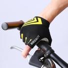 半指骑行手套 騎行手套半指山地車自行車手套男女單車騎行裝備短指手套