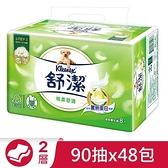 舒潔棉柔舒適抽取衛生紙90抽x48包(箱)【愛買】